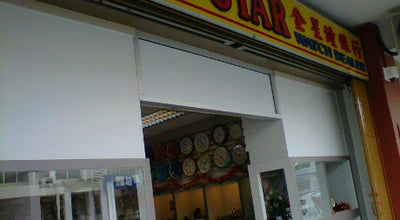 Photo of Jewelry Store Golden star watch dealer at Malaysia