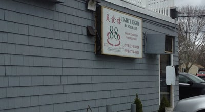 Photo of Chinese Restaurant Eighty Eight Restaurant at 17 Hobart St, Danvers, MA 01923, United States