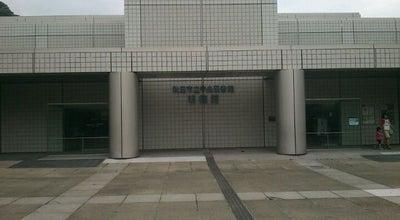 Photo of Library 秋田市立中央図書館明徳館 at 千秋明徳町4番4号, 秋田市, Japan