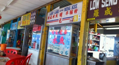 Photo of Chinese Restaurant Ming Kee Shui Yu Mee at Kuala Pilah, Malaysia