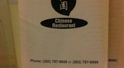 Photo of Chinese Restaurant Peach Garden at 2345 N 124th St, Brookfield, WI 53005, United States