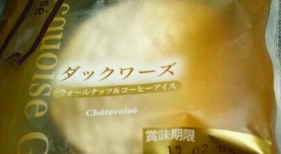 Photo of Dessert Shop シャトレーゼ 野々市新庄店 at 新庄5-1, 野々市市 921-8824, Japan