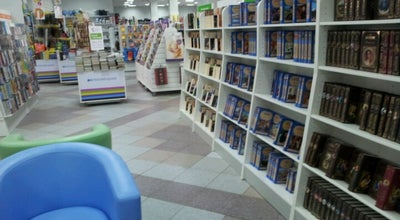 Photo of Bookstore Читай-город at Ул. Сурикова, 12, Красноярск 660049, Russia