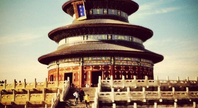 Photo of Temple 天坛 Temple of Heaven at Tiantan N Rd, Beijing, Be 100050, China
