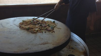 Photo of Asian Restaurant YC's Mongolian Grill at 3206 S Mcclintock Dr, Tempe, AZ 85282, United States