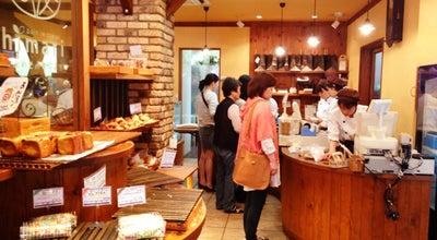 Photo of Bakery しあわせパンびよりhimari at 南高井町1820-1, 松山市 791-1112, Japan