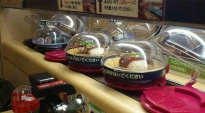 Photo of Sushi Restaurant くら寿司 香椎店 at 東区香椎団地1-20, 福岡市 813-0015, Japan