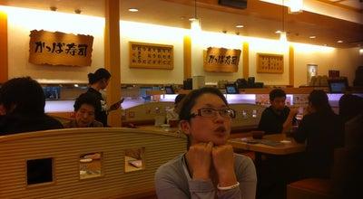 Photo of Sushi Restaurant かっぱ寿司 黒石店 at 花園町1-2, 黒石市 036-0371, Japan