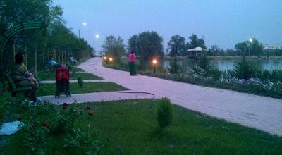 Photo of Park Парк Любви / Love Park at Mira Av., Bishkek, Kyrgyzstan