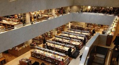 Photo of Bookstore Akateeminen kirjakauppa at Keskuskatu 1, Helsinki 00100, Finland