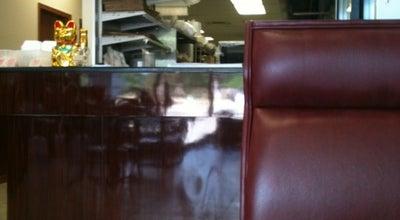 Photo of Chinese Restaurant China Wok at 2218 N Lebanon St, Lebanon, IN 46052, United States