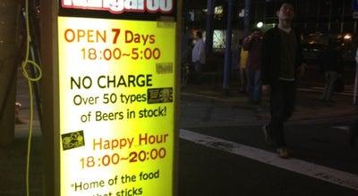 Photo of Bar Captain Kangaroo at 北区曽根崎新地1-5-20, Japan