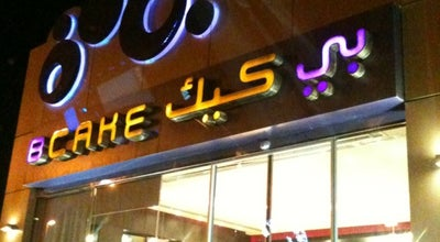 Photo of Dessert Shop B Cake at Kuwait