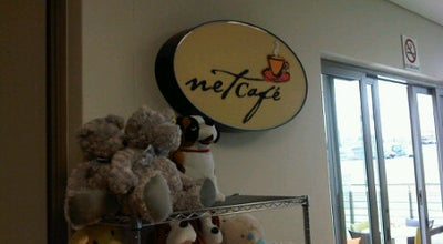 Photo of Cafe Netcafe Netcare Waterfall City Hospital at Cnr Magwa Crescent & Mac Mac Avenue, Midrand 1682, South Africa