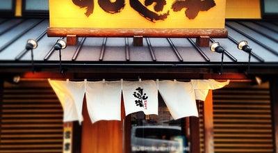 Photo of Sushi Restaurant すし遊学 恩田店 at 東梶返3-17-17, 宇部市 755-0039, Japan