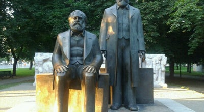Photo of Park Marx-Engels-Forum at Karl-liebknecht-str., Berlin 10178, Germany