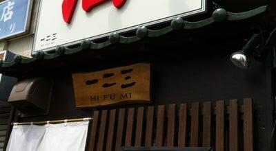 Photo of Food 油そば 一二三 at 青葉区国分町2-13-2, 仙台市 980-0803, Japan