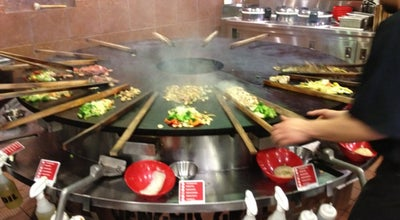 Photo of Mongolian Restaurant Genghis Grill at 9617 E County Line Rd, Centennial, CO 80112, United States