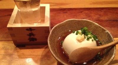 Photo of Sake Bar 厨 十兵衛 at 大手4-8-21, 松本市 390-0874, Japan
