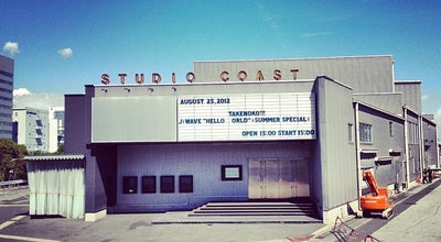 Photo of Concert Hall STUDIO COAST at 新木場2-2-10, 江東区 136-0082, Japan