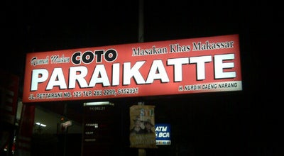 Photo of Soup Place Coto Paraikatte at Jl. A.p. Pettarani No. 125, Makassar 90222, Indonesia