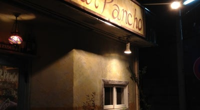 Photo of Bar Bar Pancho at 辻堂2-16-8, 藤沢市 251-0047, Japan
