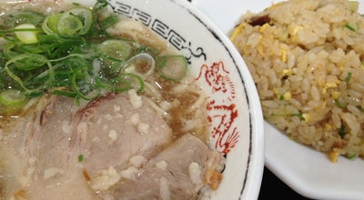 Photo of Ramen / Noodle House 丸醤屋 イオンモール新居浜店 at 前田町8-8, 新居浜市 792-0007, Japan