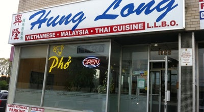 Photo of Vietnamese Restaurant Hung Long at 1122 Wilson Ave., Toronto, ON M3M 1G7, Canada