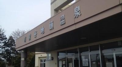 Photo of Spa 谷地頭温泉 at 谷地頭町20-7, 函館市 040-0046, Japan