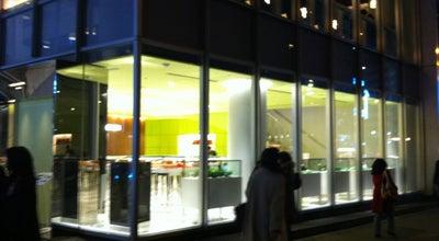 Photo of Cafe PIERRE HERMÉ PARIS 青山店 at 神宮前5-51-8, 渋谷区 150-0001, Japan