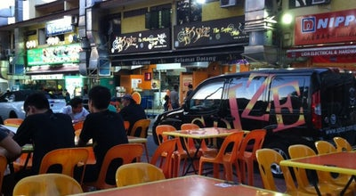 Photo of Restaurant Spize at 336 Bedok Rd., Singapore 469512, Singapore