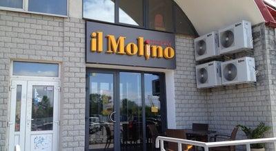 Photo of Pizza Place IL Molino at Дніпровська Набережна, 19, Київ 02081, Ukraine
