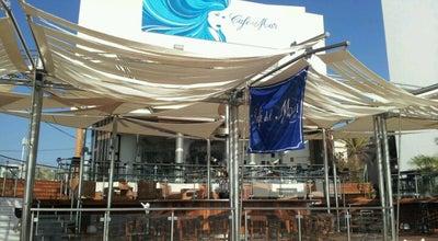 Photo of Lounge Café del Mar at Carrer De Lepant, 4, Sant Antoni de Portmany 07820, Spain