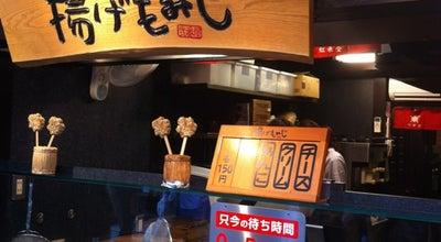Photo of Dessert Shop 紅葉堂 弐番屋 at 宮島町512-1, 廿日市市 739-0553, Japan
