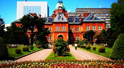 Photo of Museum 北海道庁旧本庁舎 (赤れんが庁舎) at 中央区北3条西6, Sapporo 060-8588, Japan