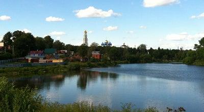 Photo of Lake Банный пруд at Ул. Пушкарская, Сергиев Посад, Russia