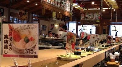 Photo of Sushi Restaurant 回転寿司なごやか亭 北野店 at 清田区北野5条5丁目20, Sapporo 004-0865, Japan