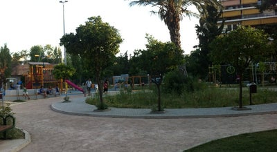 Photo of Playground Παιδική Χαρά Πλάτωνα at Greece