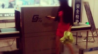 Photo of Toy / Game Store 佰腾数码广场 at 石桥铺, 重庆, China