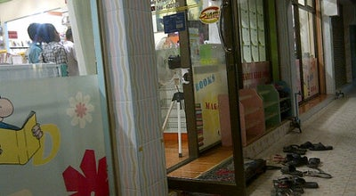 Photo of Bookstore มุมการ์ตูน at Nai Muang, Thailand