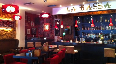 Photo of Cafe La Rassa at Μαρίας Κιουρί 20, Κερατσίνι 187 56, Greece