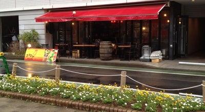 Photo of Wine Bar ゴルゴン ナイン at 中町3-6-14, Atsugi 243-0018, Japan