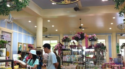 Photo of Dessert Shop บ้านขนมนันทวัน (Bann Kanom Nuntawan) at 607 หมู่ที่ 5, Mueang Phetchaburi 76000, Thailand