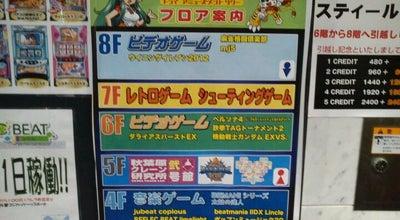 Photo of Arcade トライアミューズメントタワー新館 at 外神田4-4-7, 千代田区 101-0021, Japan