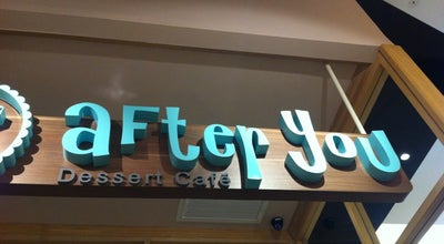 Photo of Dessert Shop After You (อาฟเตอร์ ยู) at Siam Paragon, Pathum Wan 10330, Thailand
