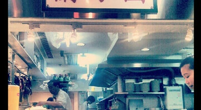 Photo of Cafe Lan Fong Yuen at Shop 304d, 3/f, Shun Tak Centre, 168-200 Connaught Rd C, Sheung Wan, Hong Kong