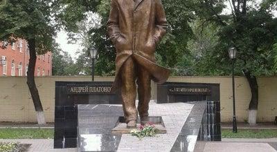 Photo of Monument / Landmark Памятник Платонову at Пр-т Революции, Воронеж, Russia
