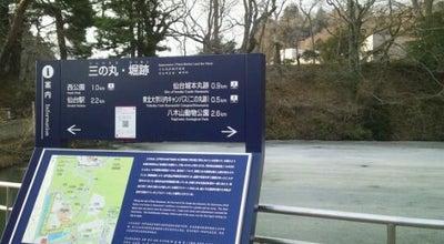 Photo of Lake 五色沼 at 青葉区川内26, 仙台市 980-0862, Japan
