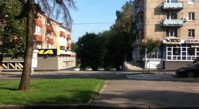 Photo of Park Сквер ім. Володі Дубініна / Dubinin Square at Городські Дачі, 13, Дніпропетровськ 49000, Ukraine