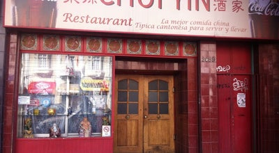 Photo of Chinese Restaurant Restaurant Chino Chui Yin at Av Pedro Montt 2059, Valparaíso, Chile